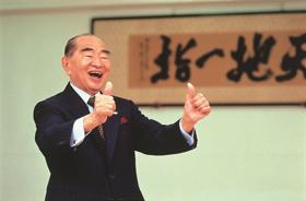 Tokujiro Namikoshi, vader van shiatsu, shiatsu massage,