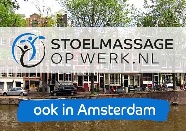 stoelmassage amsterdam, stoelmassage service amsterdam, stoelmassage op werk amsterdam, stoelmassage kantoor amsterdam